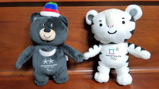 평창동계패럴림픽 마스코트
