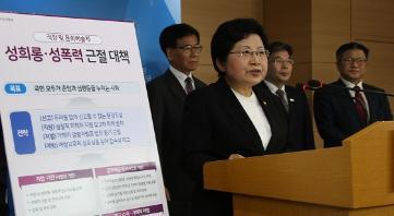 '권력형 성폭력' 처벌, 징역 10년으로 상향