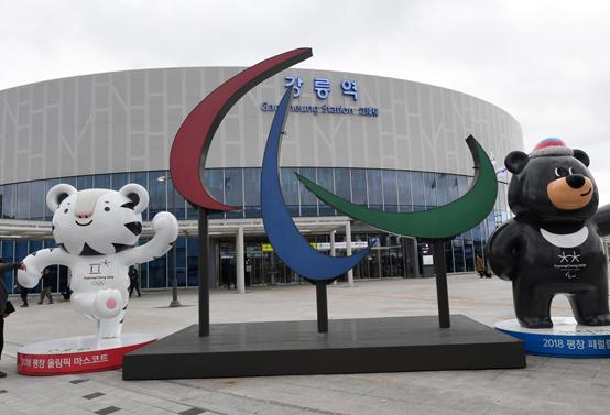 10일 '다시 한번 평창-2018 평창 동계패럴림픽 성공 기원 하프콘서트'가 열리는 KTX강릉역. <저작권자(c) 연합뉴스, 무단 전재-재배포 금지>