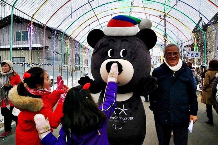 평창패럴림픽 공식마스코트 반다비