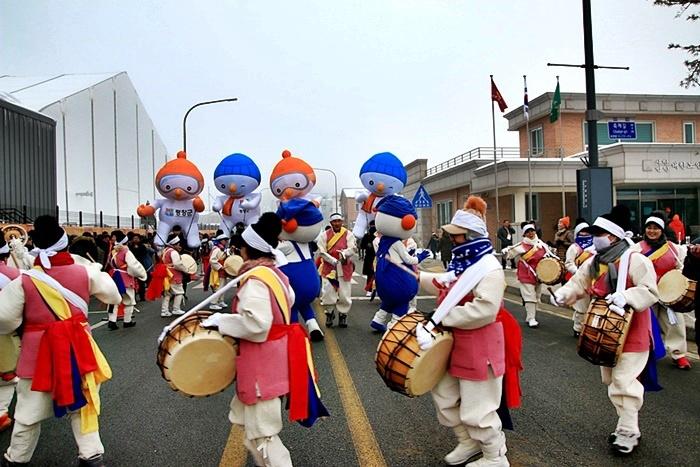 평창패럴림픽 개막식을 축하하는 길놀이