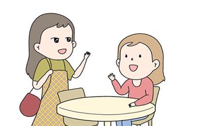 [여성가족부] 작은 결혼, 어떻게 준비하는 걸까?