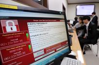 민간 교육기관 개인정보 관리실태 집중 점검