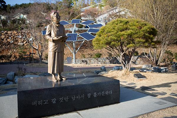 박경리 기념관.