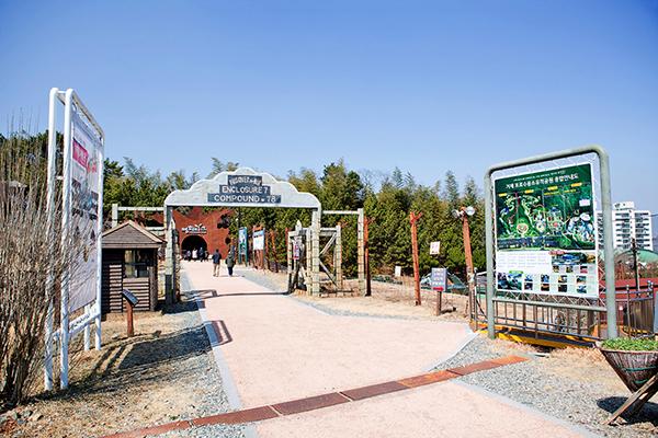 거제포로수용소 유적공원.