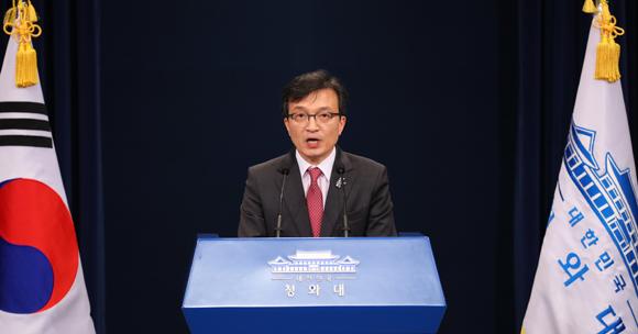 남북정상회담 준비위 발족…위원장에 임종석 비서실장