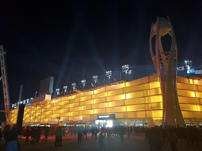 평창올림픽스타디움.