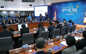 '사회적 가치' 중심 정부혁신으로 국민 삶의 질 개선