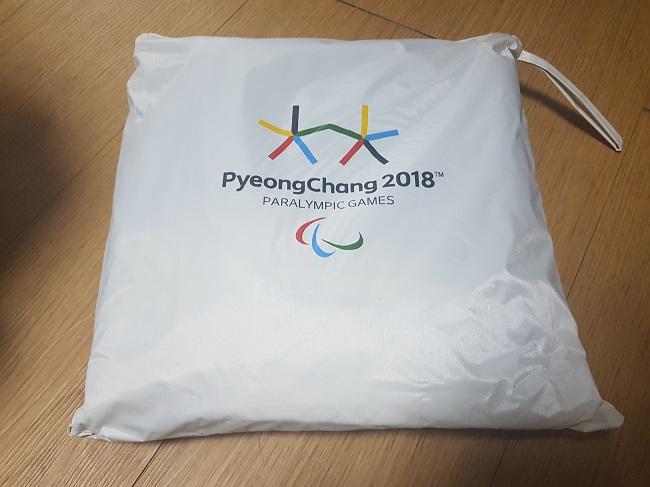 2018 평창동계패럴림픽 폐회식 때 나눠준 방한용품 패키지.