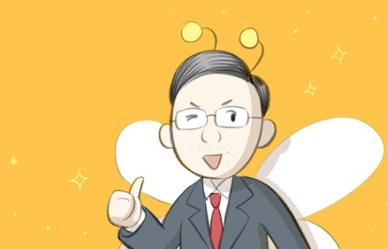 [금융감독원] 7화 보험처리도 현명하게