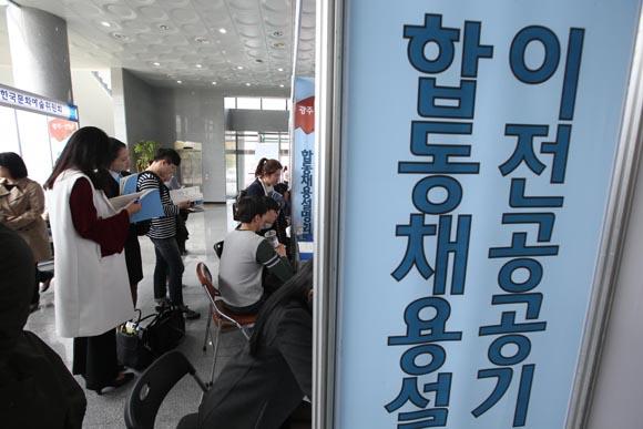 강원혁신도시 이전공공기관 합동 채용설명회
