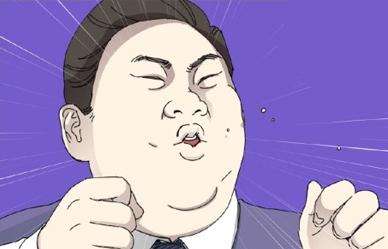 [만화로 보는 금융] 1화 - 불법 유사투자자문 주...