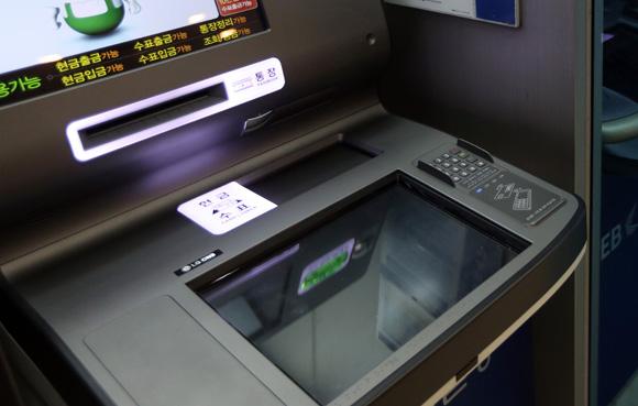 서울의 한 은행에 설치된 현금 자동 입출금기(ATM). (사진=저작권자(c) 연합뉴스, 무단 전재-재배포 금지)