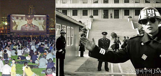 (왼쪽) 2001년 7월 서울시가 한강시민공원에서 영화 '공동경비구역JSA'를 상영하고 있다.(사진=저작권자(c) 연합뉴스, 무단 전재-재배포 금지) / (오른쪽)영화 '공동경비구역JSA' 속 판문점의 모습.(사진=CJ엔터테인먼트)