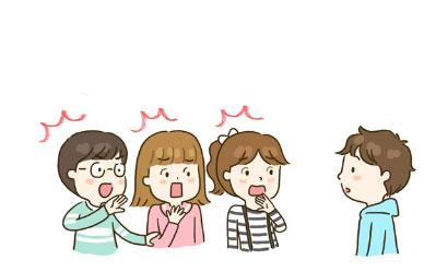 [국가인권위원회] 친구의 기준