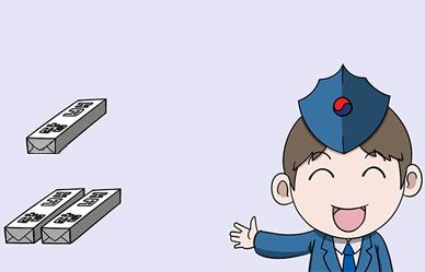 [관세청] 10화 쾅~!! 세금폭탄담배