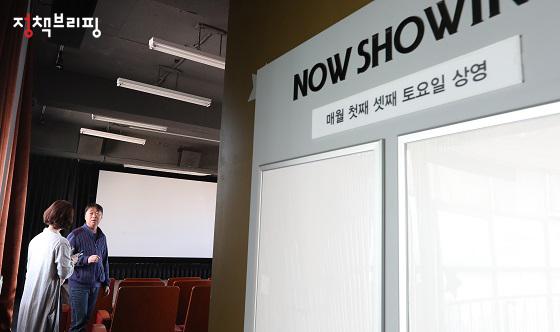 대성동 자유의 마을은 2012년 경기도·롯데시네마와 협약을 체결해 DMZ내 최초로 영화관을 개관했다. 상영 날짜는 매월 첫째, 셋째 토요일이다.