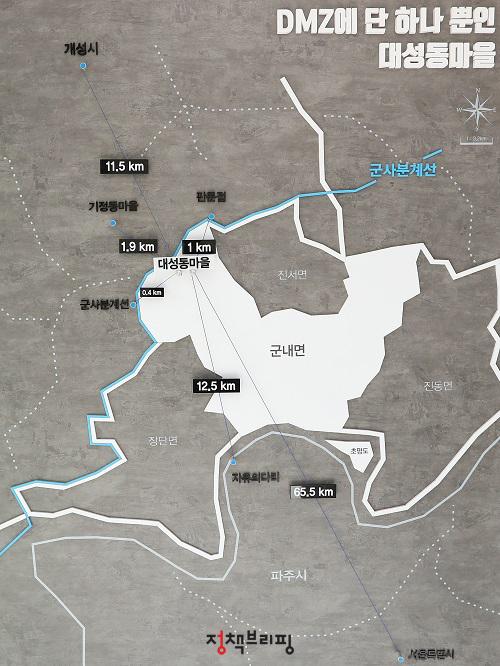 마을 기록관에 전시돼 있는 '대성동 자유의 마을' 지도. 비무장지대(DMZ) 내 유일한 남북 민간 거주 마을의 위치를 한 눈에 볼 수 있다.
