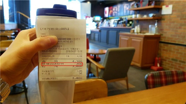 텀블러(개인 물병)를 사용하면 100원~300원 정도 할인된 가격으로 음료를 마실 수 있다.