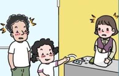 [국가인권위원회] 반말