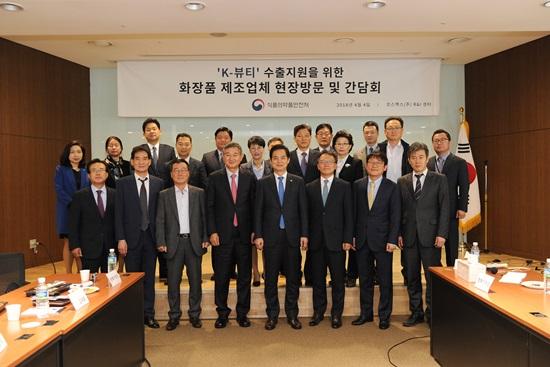간담회 후 류영진 식약처장과 국내 10개 화장품 업계 임원이 한자리에