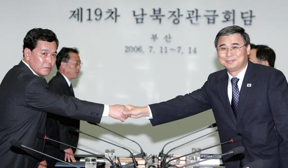 2006년 7월 12일 부산 해운대구에서 개최된 제19차 남북장관급회담 전체회의 ⓒ연합