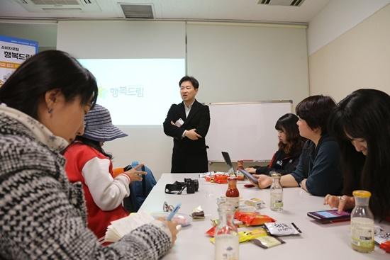 공정거래위원회 신동민 주무관과 행복드림 열린소비자 포털 행사에 참가한 20여 명의 정책기자단들