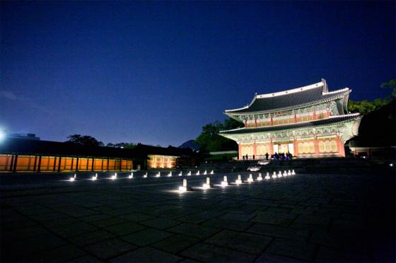 '4대궁에서 즐기는 문화산책'…궁중문화축전