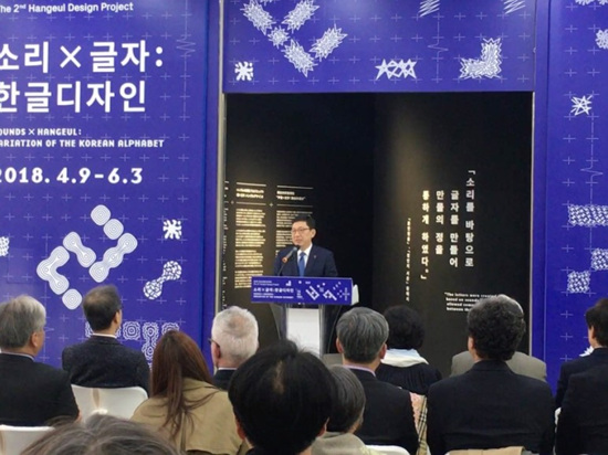 국립한글박물관 박영국 관장.