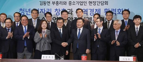 김동연 경제부총리 겸 기획재정부 장관이 9일 중소기업대표들과