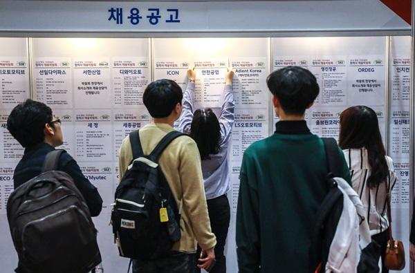 채용박람회에서 취업준비생들이 채용게시판을 살펴보고 있다.(출처=뉴스1)