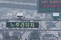 20일까지 車배출가스 집중 단속…적발시 최대 10일 운행정지