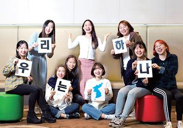 """""""평양공연·남북정상회담, 이 만남 찬성입니다"""""""