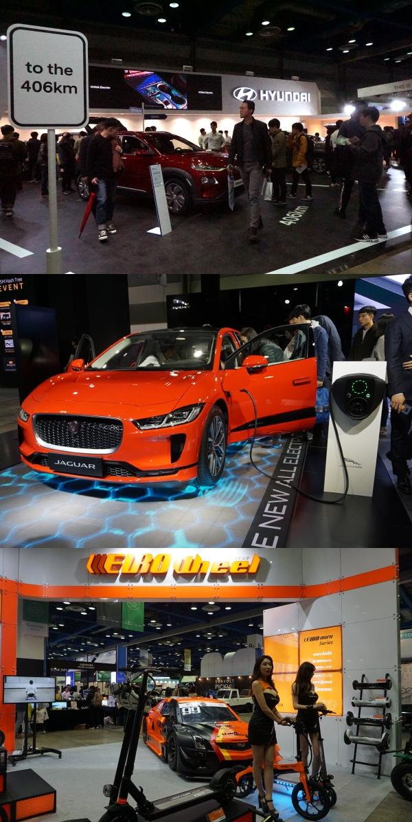 이번 박람회에는 국내외 자동차업체의 다양한 전기차 라인업을 선보였다.