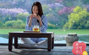 '여행이 있어 특별한 보통날'…2018 봄 여행주간