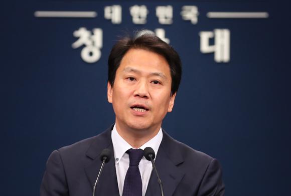 """""""판문점 개최·남북미 연계·핵심의제 집중이 3대 의미"""""""
