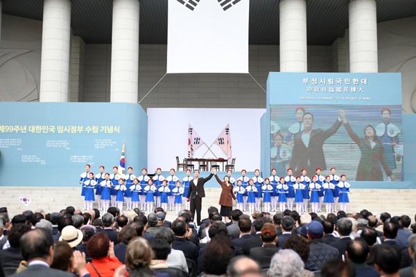 13일 서울 용산구 백범김구기념관에서 열린 제99주년 대한민국임시정수립 기념식에서 기념공연을 하고 있다.(출처=국가보훈처)