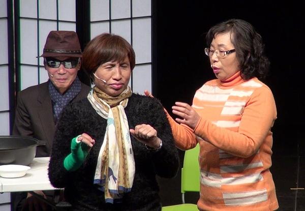시각장애인의 사연을 솔직하게 담아낸 마냥의 연극
