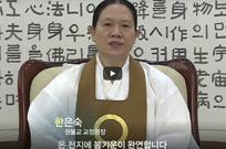7대 종단 지도자, 남북정상회담 성공 기원 한목소리