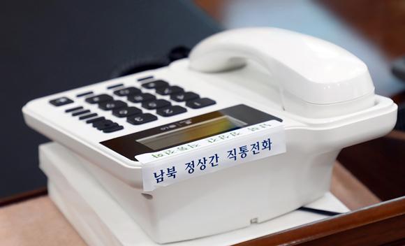 남북 정상간 직통전화. (사진=청와대)