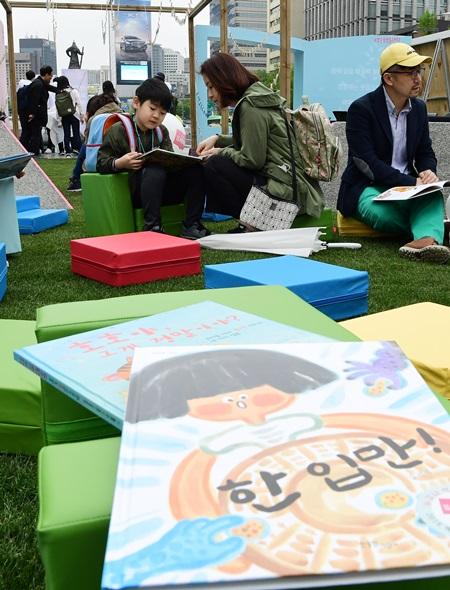 22일 서울 광화문광장에서 열린