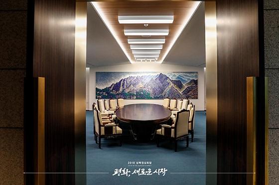 오는 27일 역사적인 남북정상회담이 열릴 회담장