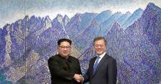 2018 남북정상회담_평화·번영·통일 위한 담대한 발걸음1