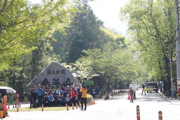 국립공원 무등산 표지석 앞에서 인증사진을 남기는 사람들