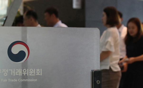 정부세종청사 공정거래위원회. (사진=저작권자(c) 연합뉴스, 무단 전재-재배포 금지)