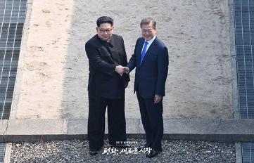 한반도 평화와 번영 두 정상 손 맞잡다