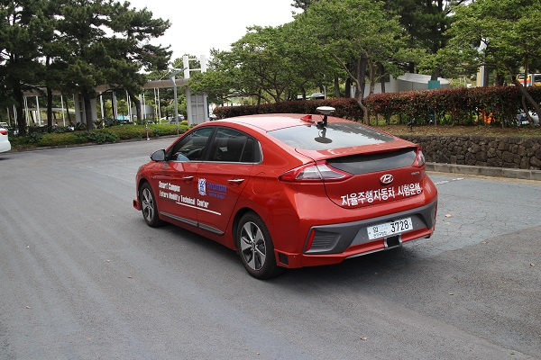 NDM에서 국내 최초 일반지방도로 자율자동차 주행 시연중