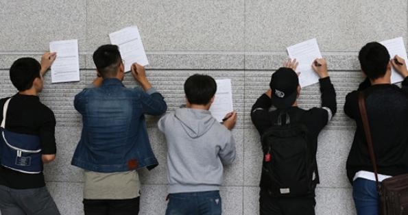 15일부터 18일까지 과학기술분야 청년 일자리 마련을 위해 4대 권역별로 '찾아가는 채용설명회'를 개최한다.(사진=공감포토)