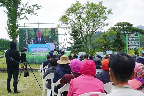 개원식에서 축하의 말씀을 전하는 김재현 산림청장