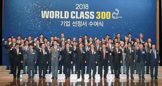 15일 오전 서울 대한상공회의소 국제회의장에서 월드클래스 300 기업 지정서 수여식이 열렸다. (사진 = 산업통상자원부)